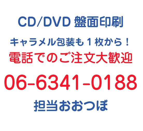 Cut2017_0315_1746_03