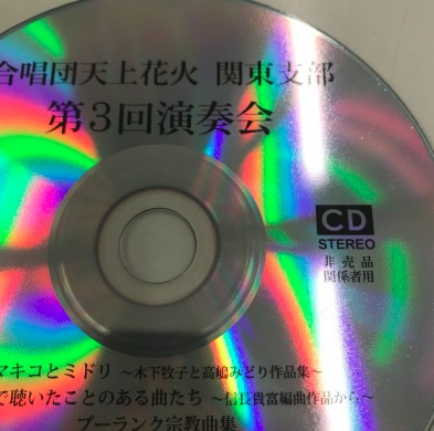 Cut2018_0405_1616_44