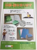 Cut2018_0416_1756_15