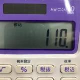 Cut2019_1001_0940_19