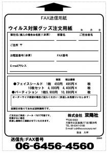 Cut2020_0604_1638_12