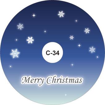 cd  無料 サイト