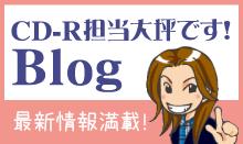 大坪Blog